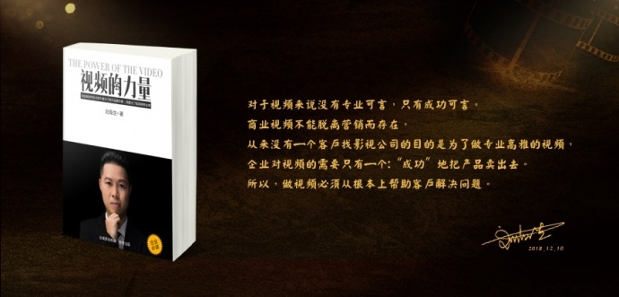 刘海生:为什么符合逻辑的提案得不到实施