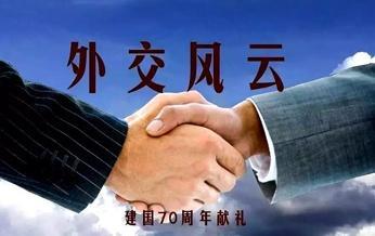 一周娱乐法律政策:广电总局公布第二批重点剧