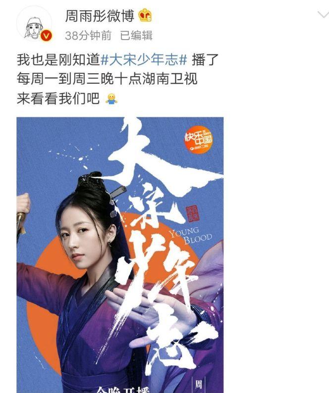 电视剧的多事之秋:《九州缥缈录》撤档,《封神演义》停播……