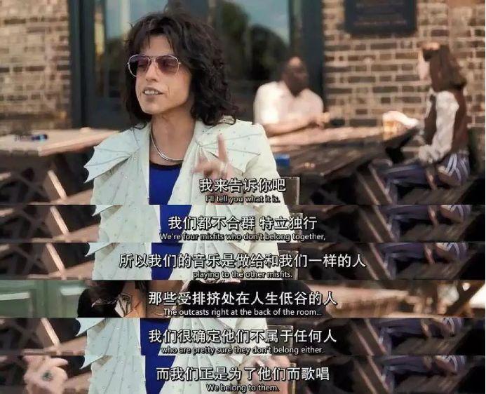 """中国摇滚乐队""""野""""史"""