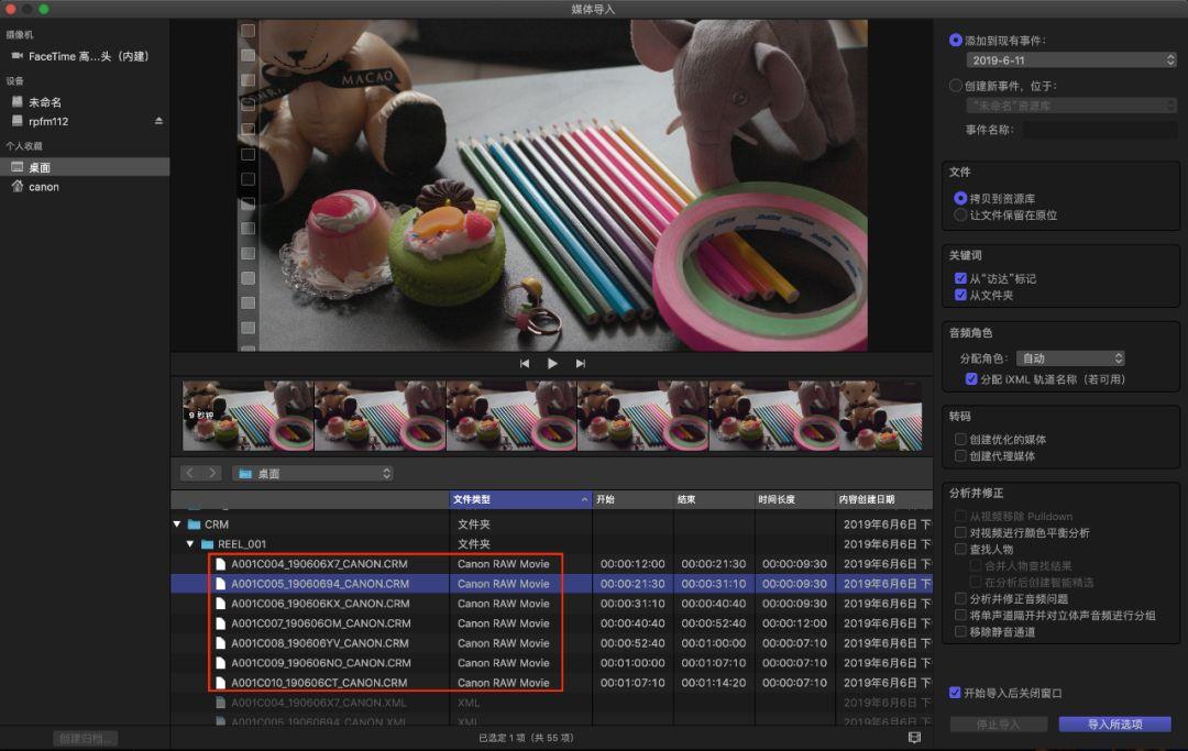 来,给你一份Cinema RAW Light素材剪辑使用指南_影视工业网