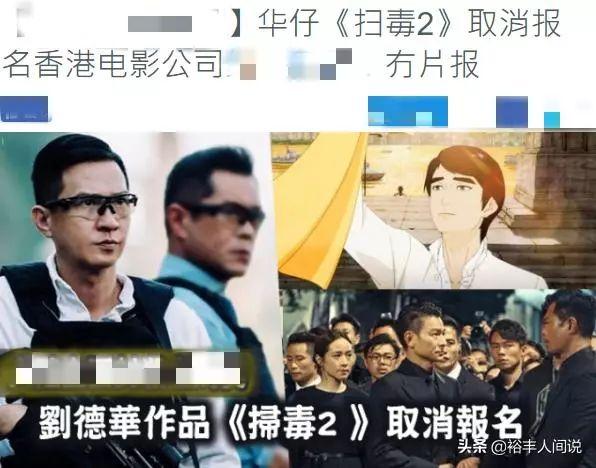香港电影公司取消参加金马奖,寰宇、寰亚、美亚、星皓电影纷纷表态