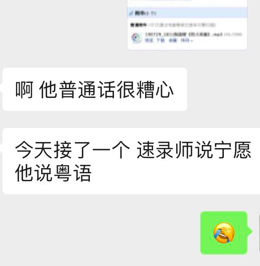 独家|《使徒行者2》文伟鸿:港片导演,要对后代负责