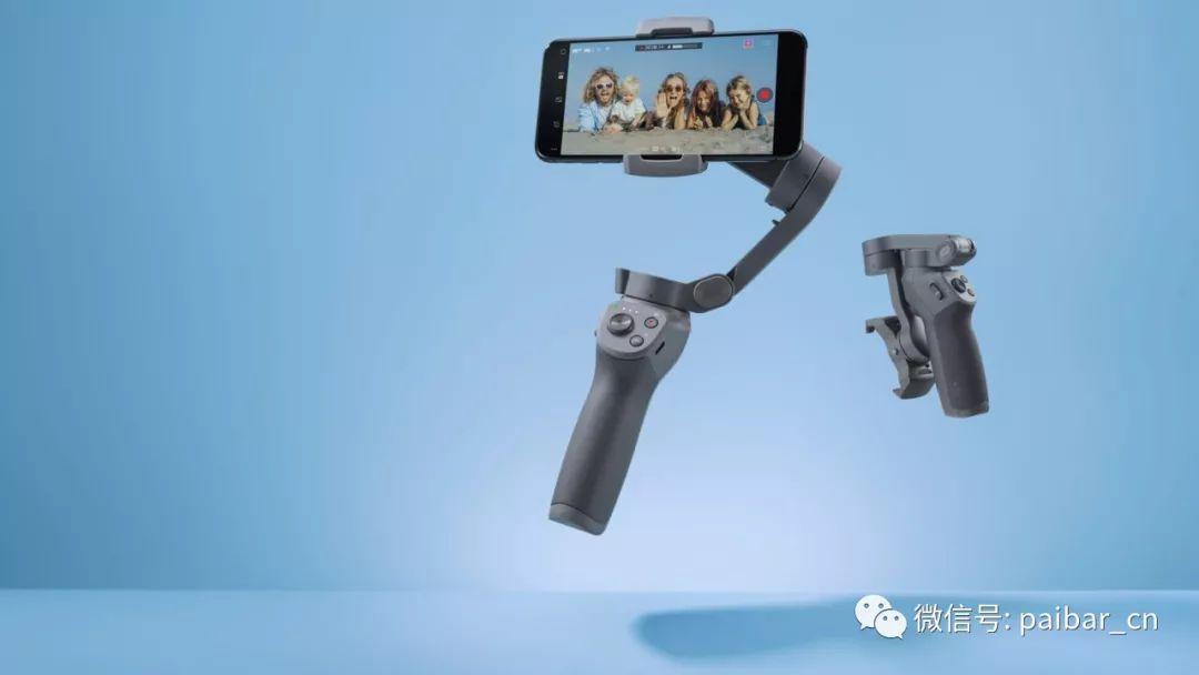 DJI Osmo Mobile 3發布——可折疊設計