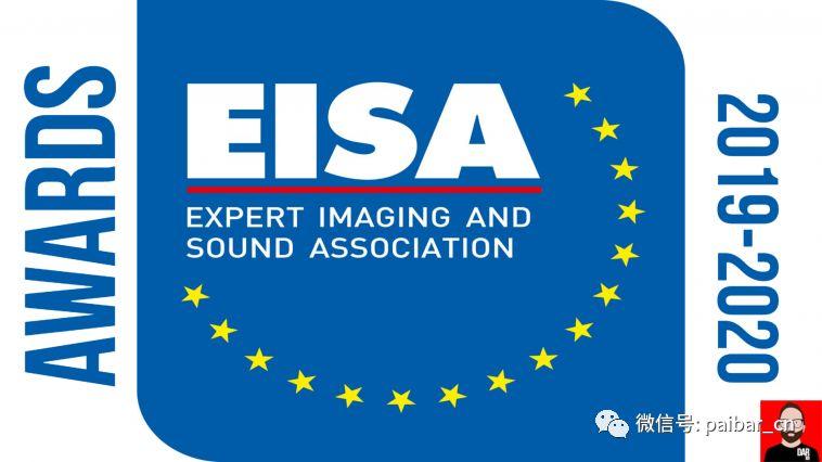 EISA奖公布2019- 2020年度最佳相机和镜头