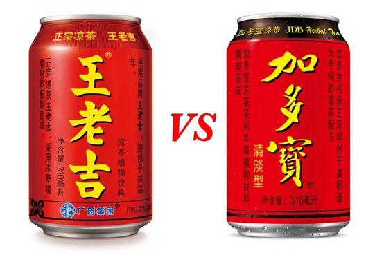 """最高院改判?""""紅罐涼茶""""廣告語案!加多寶和廣藥到底誰贏了?"""