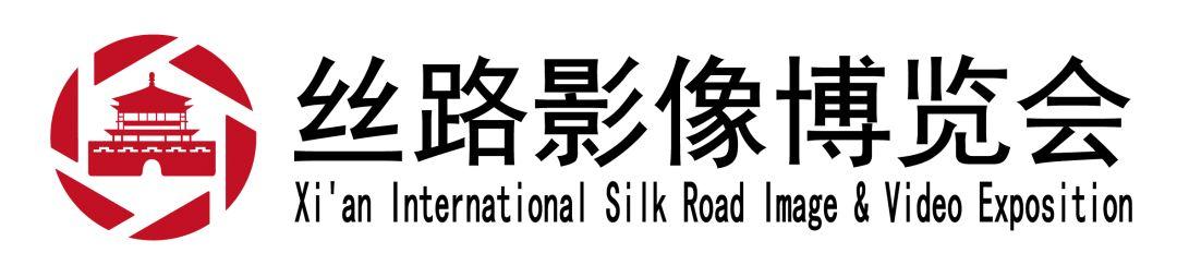 爱图仕助力陕西第四届国际丝路影像博览会——爱拍短视频/Vlog大赛正式启动