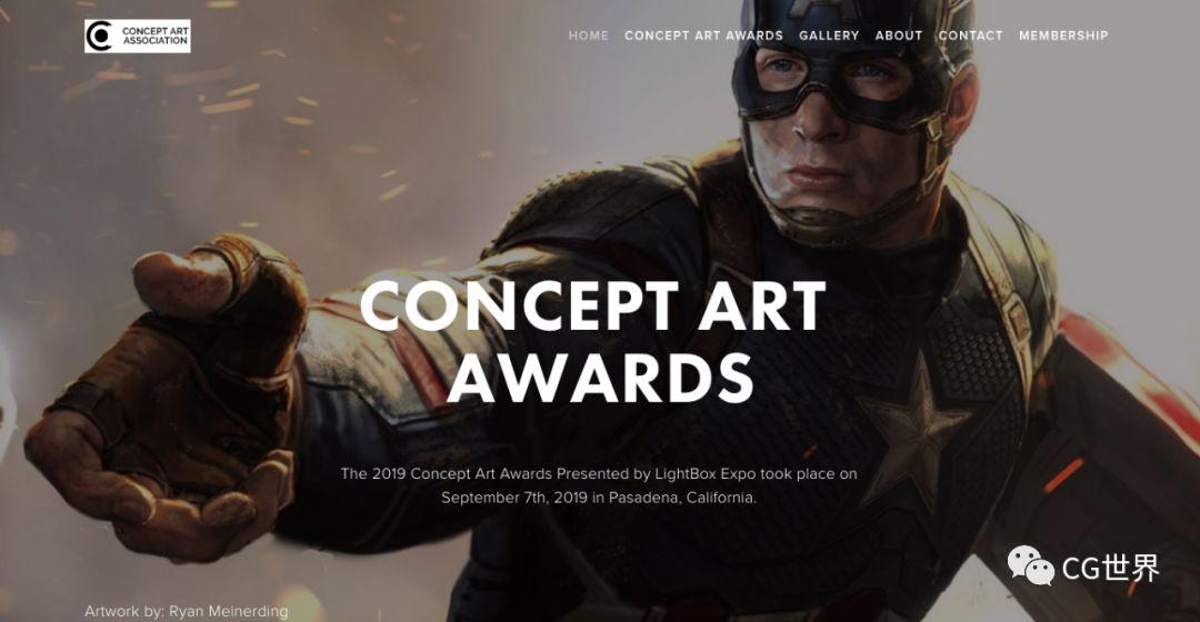 水准了得!国外概念设计艺术大赛获奖作品汇