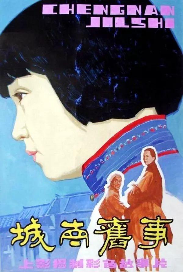 中国奥斯卡最佳外语片为什么会选《哪吒》?