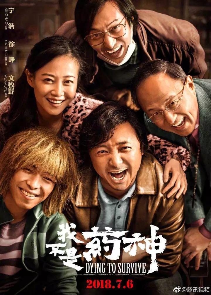 """40年来中国内地""""敏感""""题材电影创作的思考"""