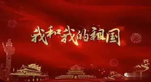 电影:从中国式大片看信心和定力