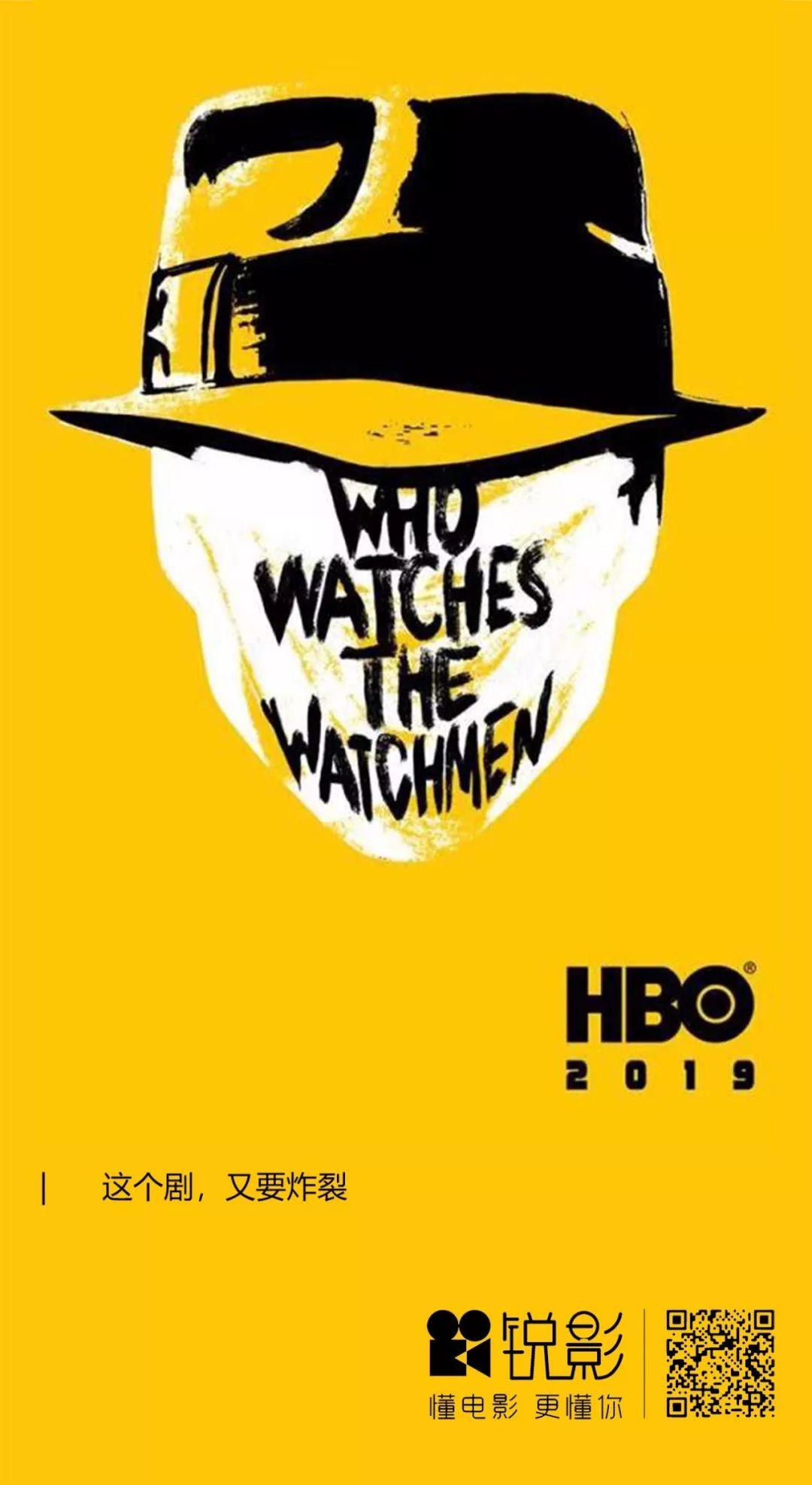 经典超英漫画《守望者》剧版开播,是HBO拍的!