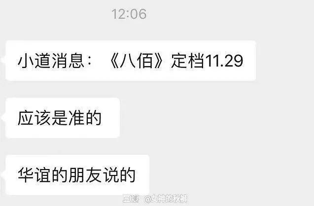 ����浣般��瀹�妗�11.29锛��℃���锛�楂�甯х����棰�寰�澶э�