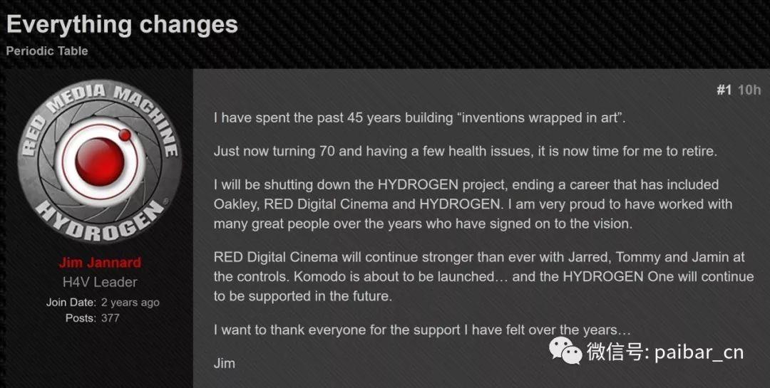 RED HYDROGEN项目宣告结束,RED创始人Jim Jannard退休