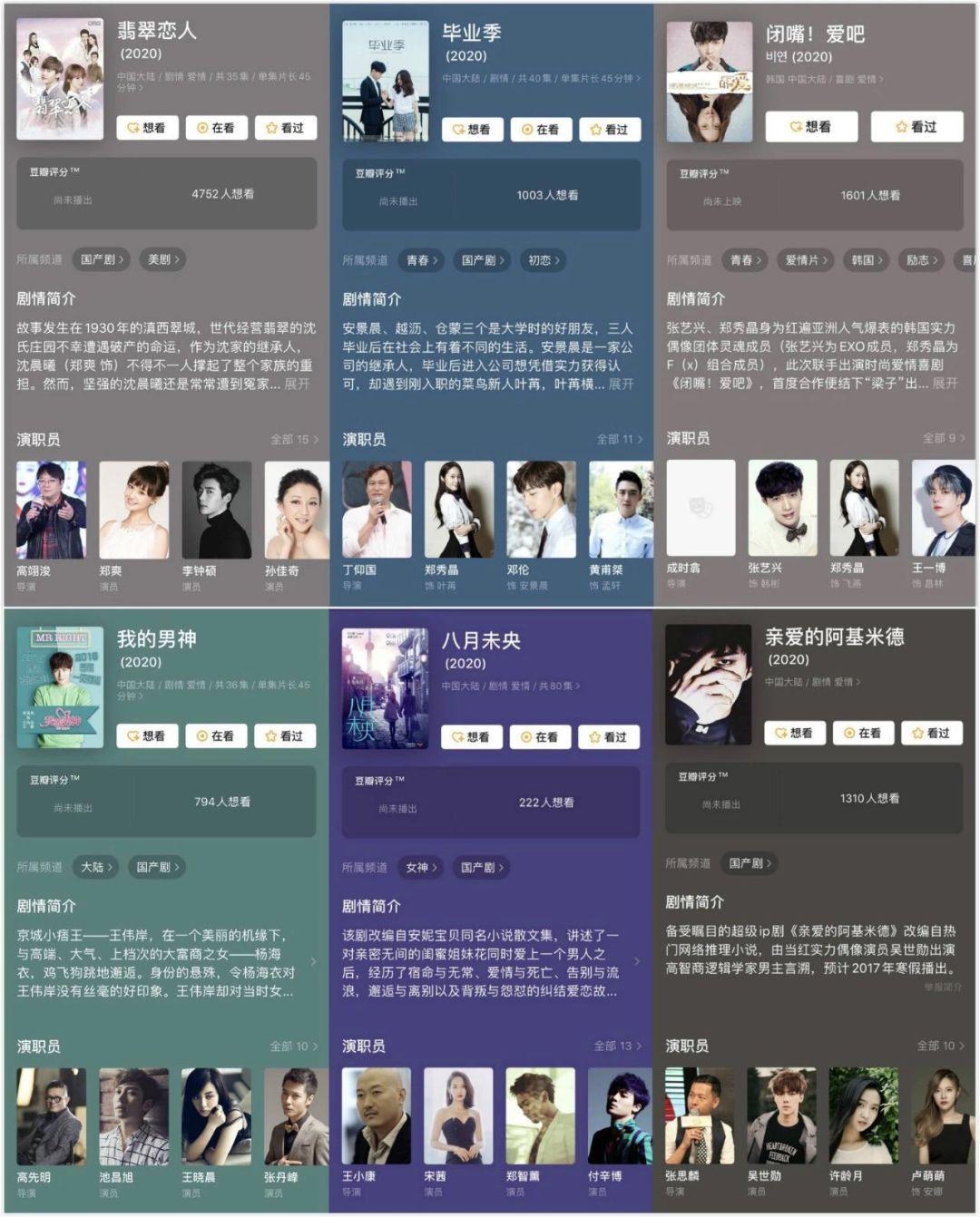 """限韓令或解禁,""""韓流""""如何破局崛起的中國偶像市場?"""
