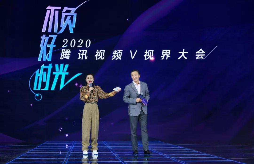 """""""騰訊視頻2020年V視界""""解析:頭部內容密集亮相,品牌用戶皆大歡喜"""