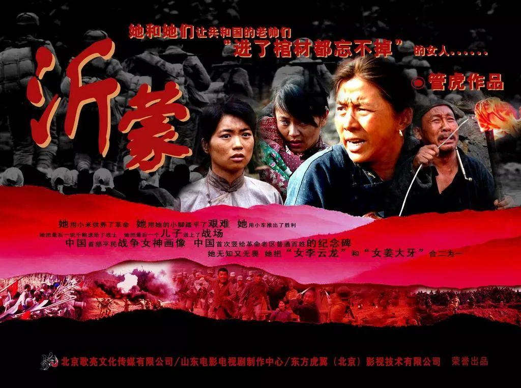 从《孔繁森》到《红高粱》,赵冬苓5部经典勾连鲁剧演进篇 | 国剧初心谱(6)