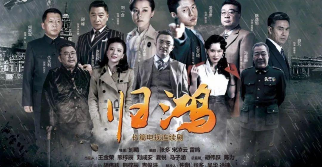 《归鸿》:致敬中国民航的奠基人