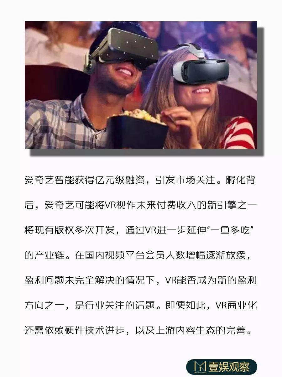 VR�藉������娲烩��骞冲�扮��浜���娓告�����虹�椤电���诲�8IP锛�