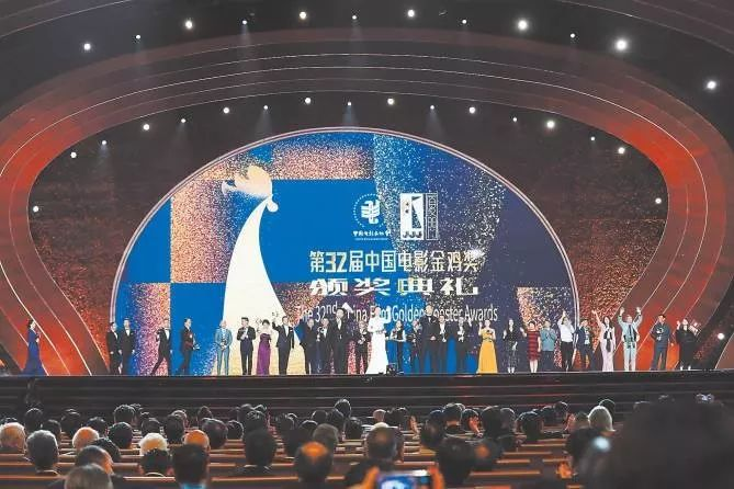 """第32届中国电影金鸡奖颁奖典礼 没有""""明星""""只有电影"""