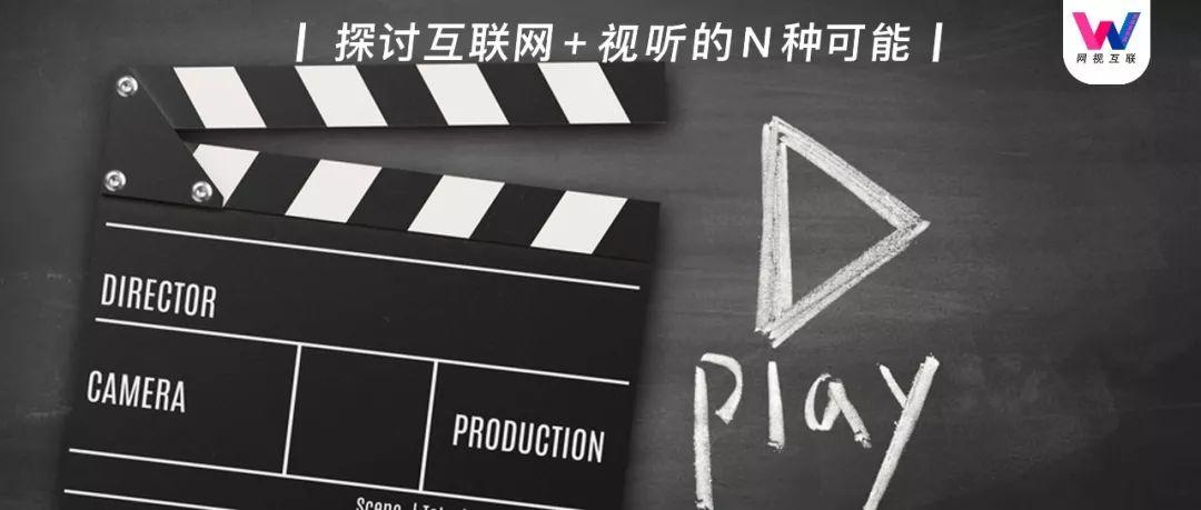 搞垮一家影视公司的10种方法
