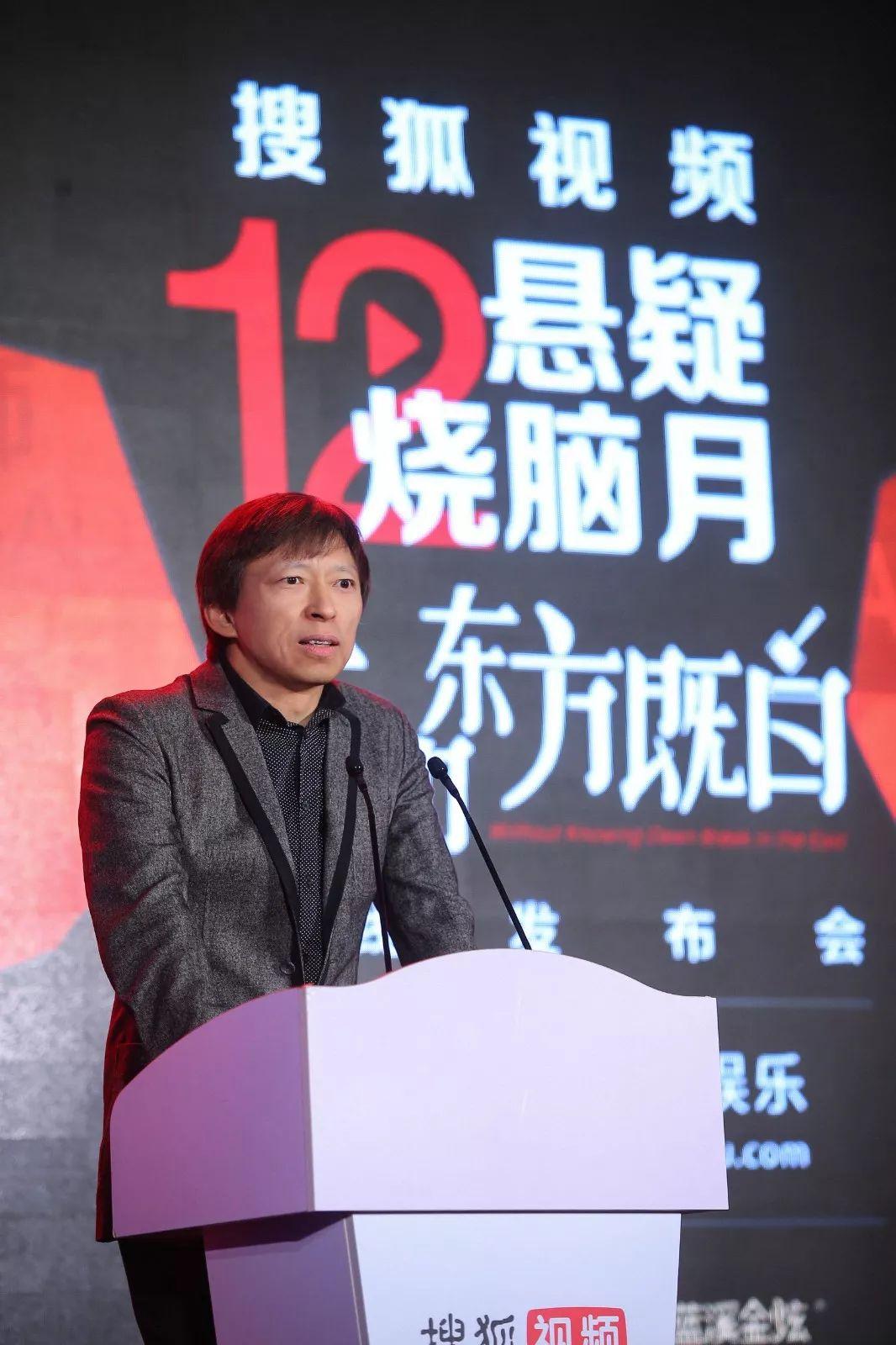 张朝阳谈视频网站的盈利之路|专访