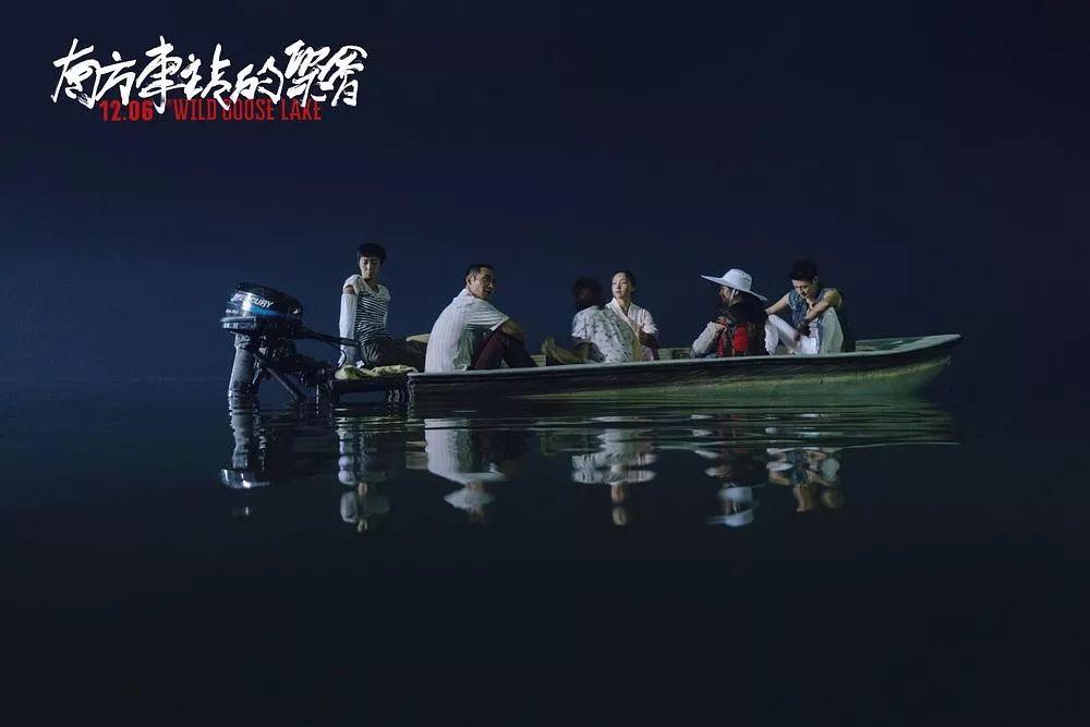 《南方车站的聚会》:一部大尺度华语新片,电影中的视觉语言