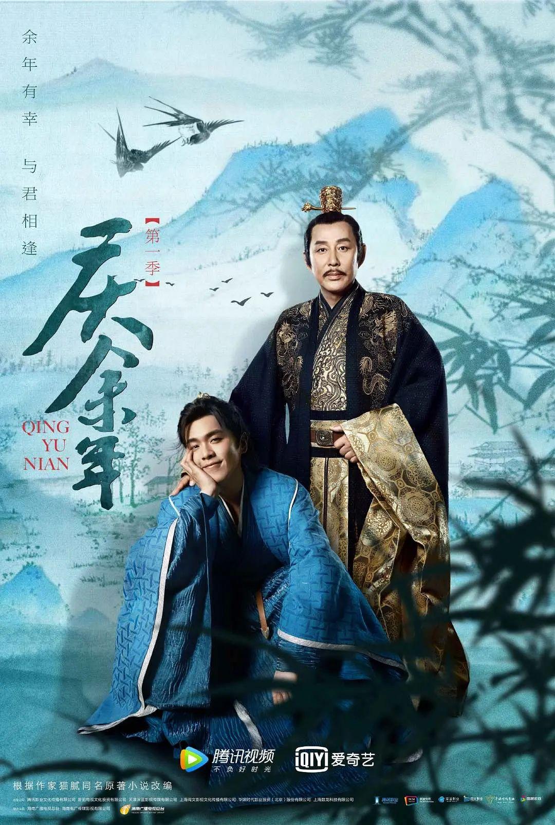 《慶余年》火了,孫皓導演的創作經了解一下