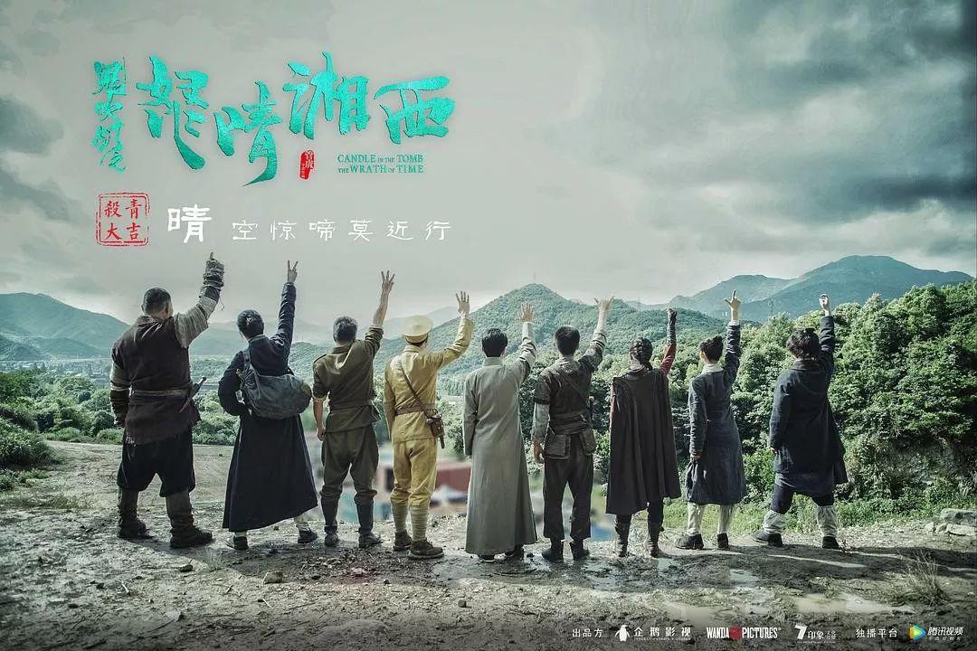 2019網劇七雄 | 獨舌年稿