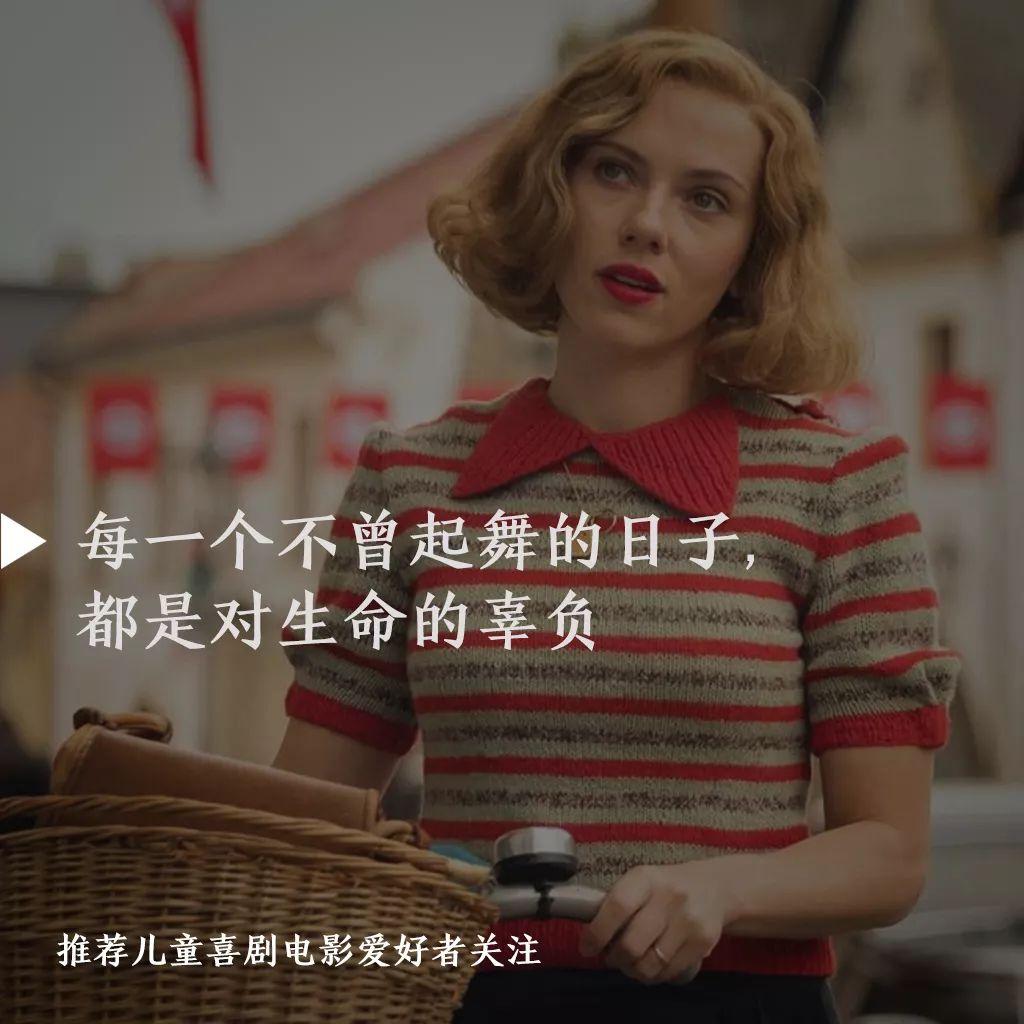 """当""""第三次世界大战""""上热搜,我总算看懂了寡姐新片"""