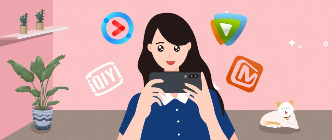 """""""宅经济""""流量暴涨,但视频网站何时才能赚钱?"""