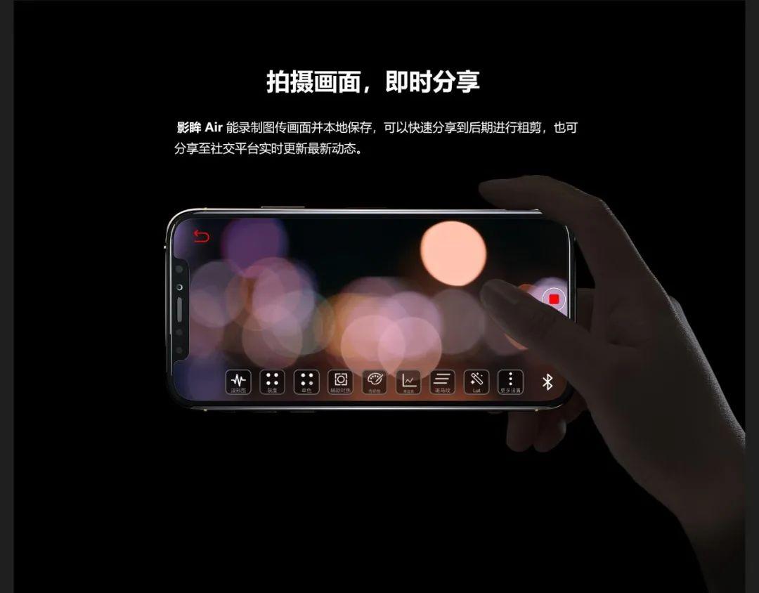 [NAB 2020]Accsoon CineEye Air FHD Transmitter-cine accessories