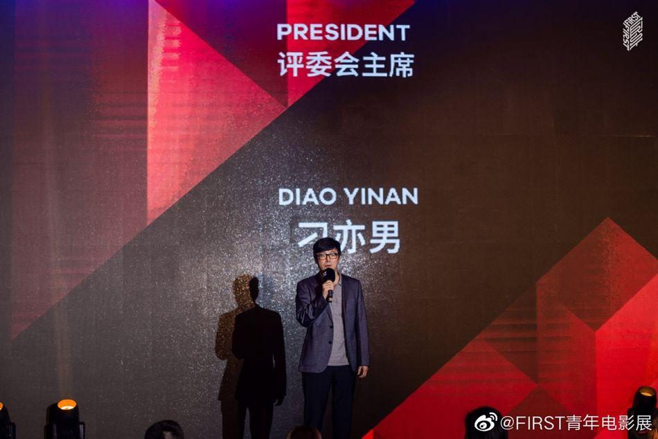 专访刁亦男导演:我在FIRST看到了青年电影人的未来