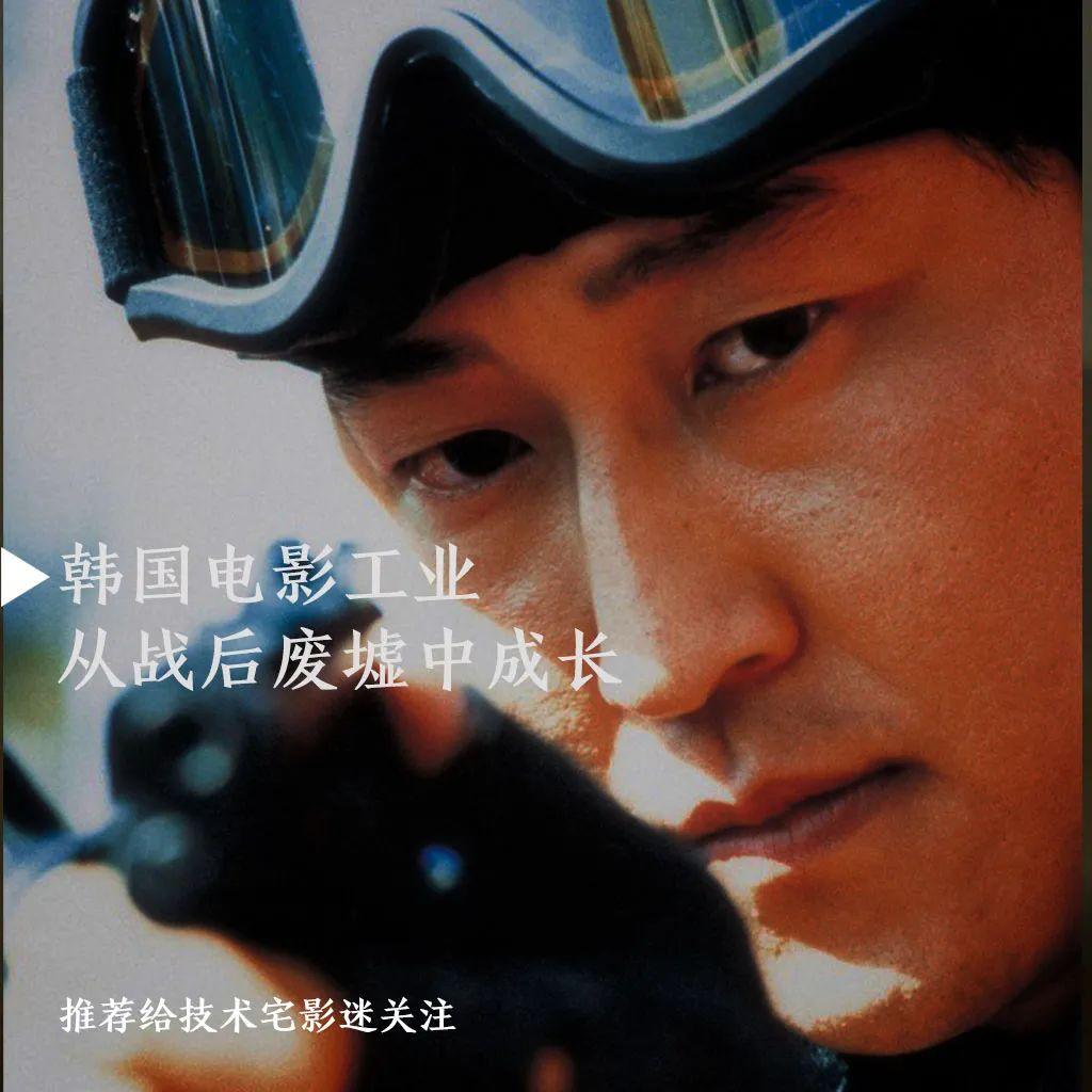 韓國電影工業發展考