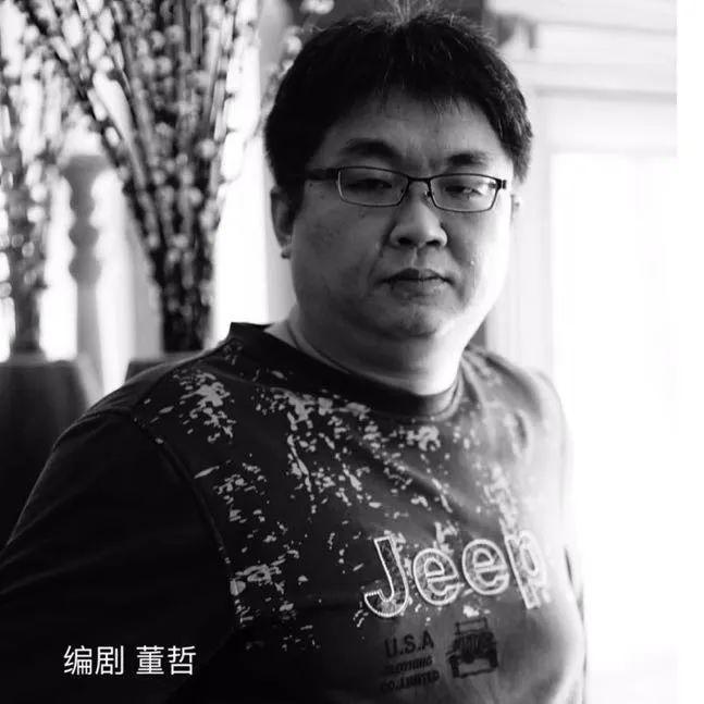 """董哲:歷史劇是皇權和""""修齊治平""""間的戰爭"""