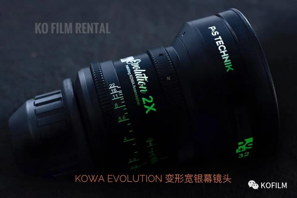 Evolution 2x变形宽镜头 精选集 1