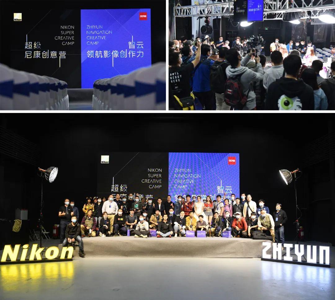 「领航影像创作力」再出发,智云 x 尼康邀你打卡广州站