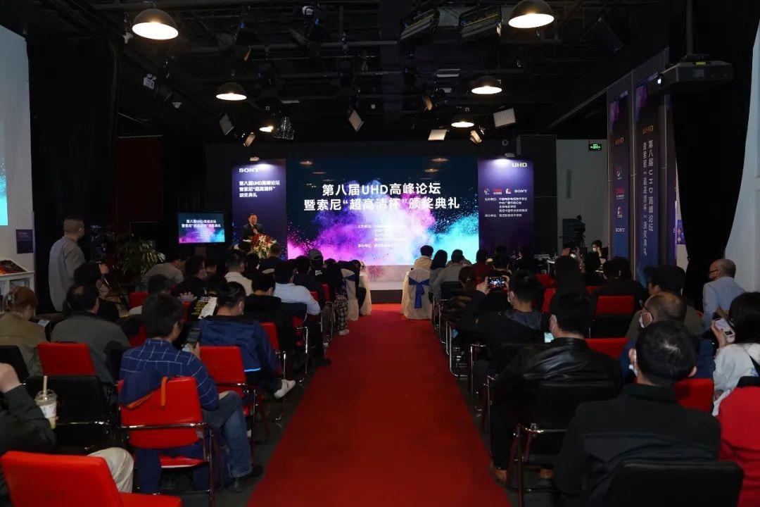 索尼下一个目标是8K摄影机和虚拟拍摄LED屏?第八届UHD高峰论坛 8k技术知识 第1张