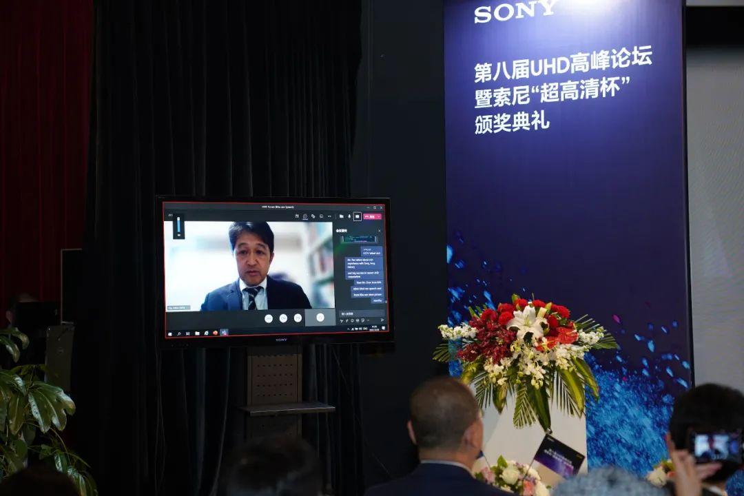 索尼下一个目标是8K摄影机和虚拟拍摄LED屏?第八届UHD高峰论坛 8k技术知识 第13张