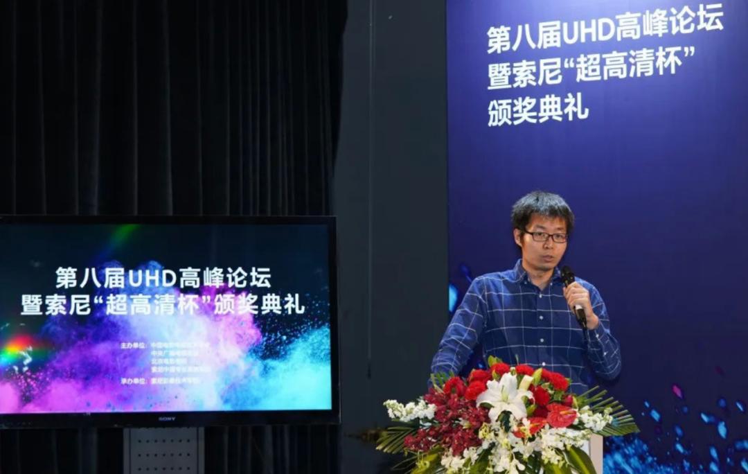 索尼下一个目标是8K摄影机和虚拟拍摄LED屏?第八届UHD高峰论坛 8k技术知识 第15张