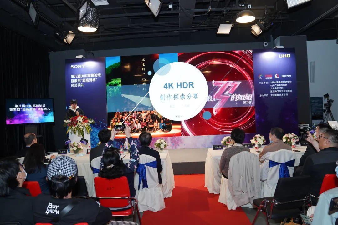 索尼下一个目标是8K摄影机和虚拟拍摄LED屏?第八届UHD高峰论坛 8k技术知识 第18张