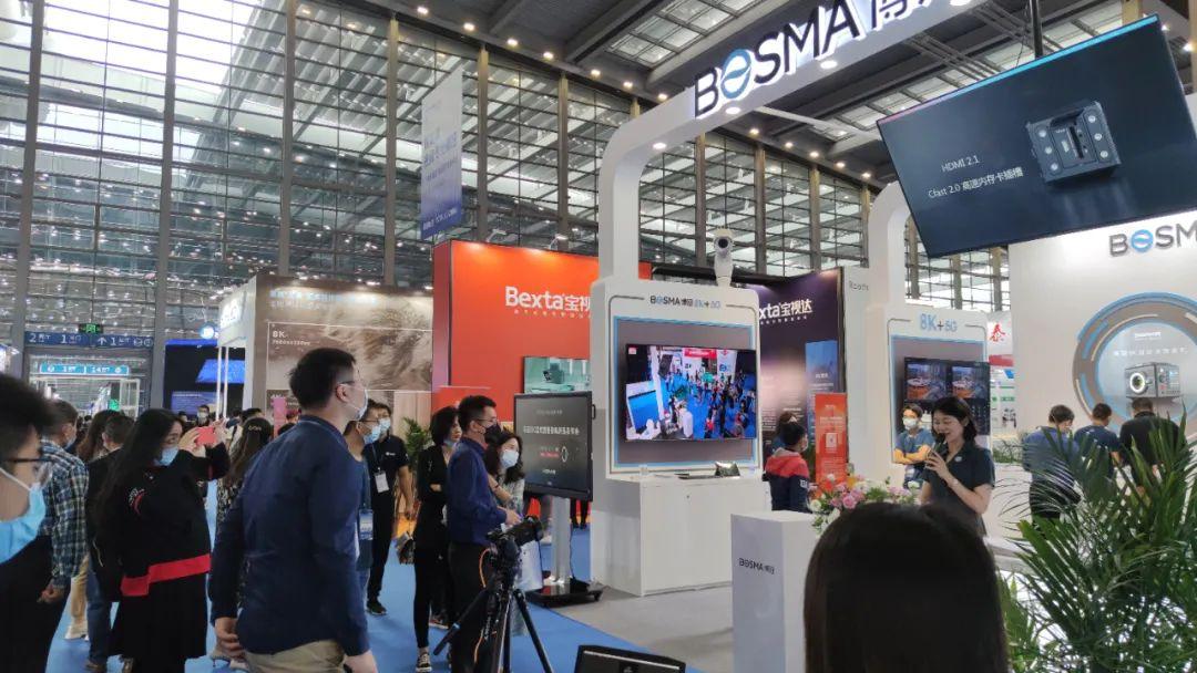 又一国产8K超高清摄像机发布,可8K+5G直播推流 5G+8K快讯 第2张