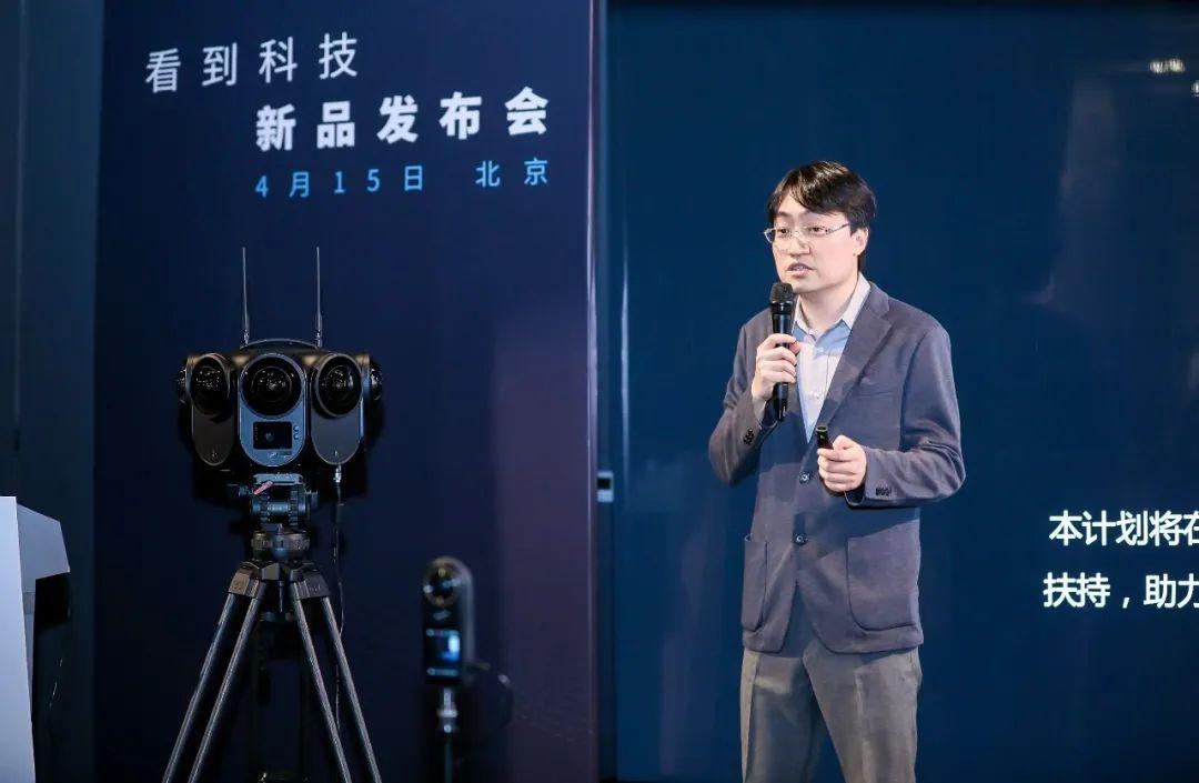 看到科技发布12K 3D影视级VR摄影机Kandao Obsidian Pro 5G+8K快讯 第2张