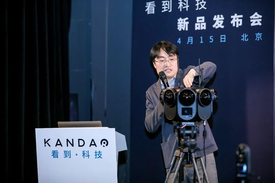 看到科技发布12K 3D影视级VR摄影机Kandao Obsidian Pro 5G+8K快讯 第3张