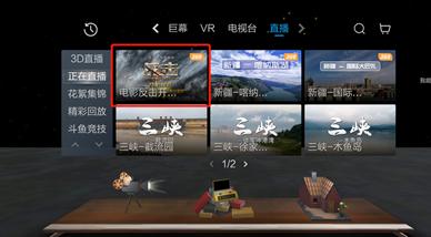 QooCam 8K行业版应用案例合集:5G+VR直播赋能多行业 5G+8K快讯 第5张