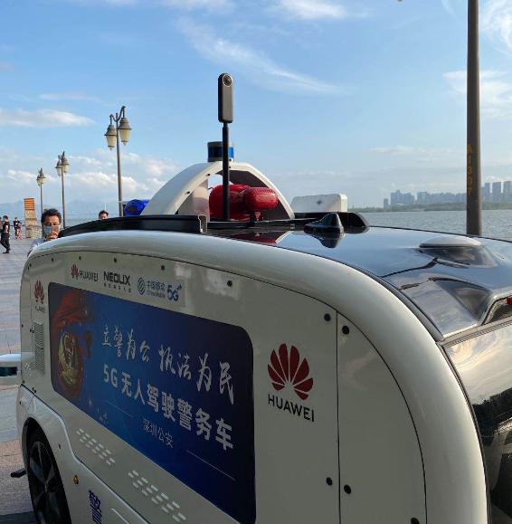QooCam 8K行业版应用案例合集:5G+VR直播赋能多行业 5G+8K快讯 第11张