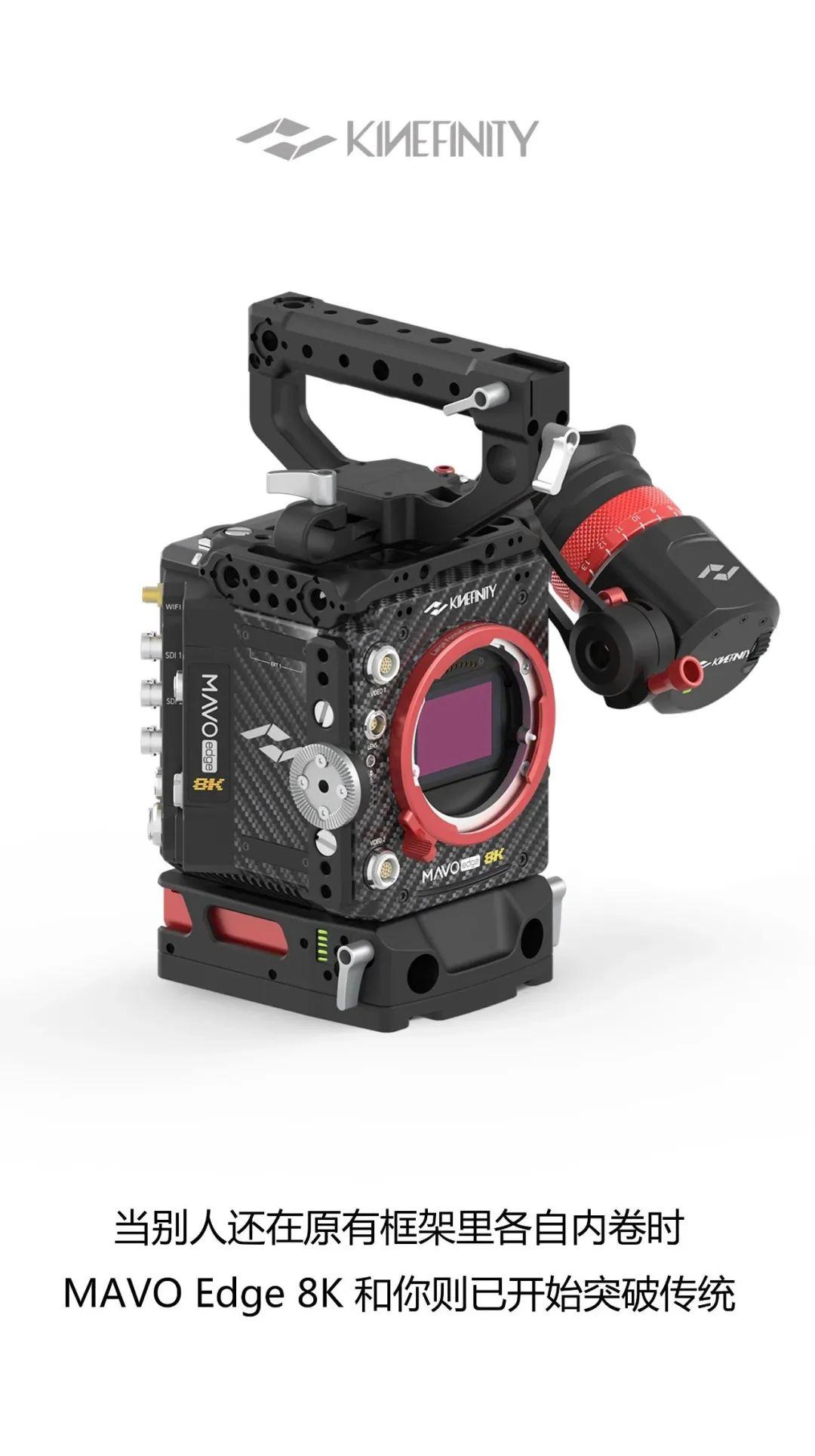 MAVO Edge 8K 正式发售! 8K摄影机 第1张
