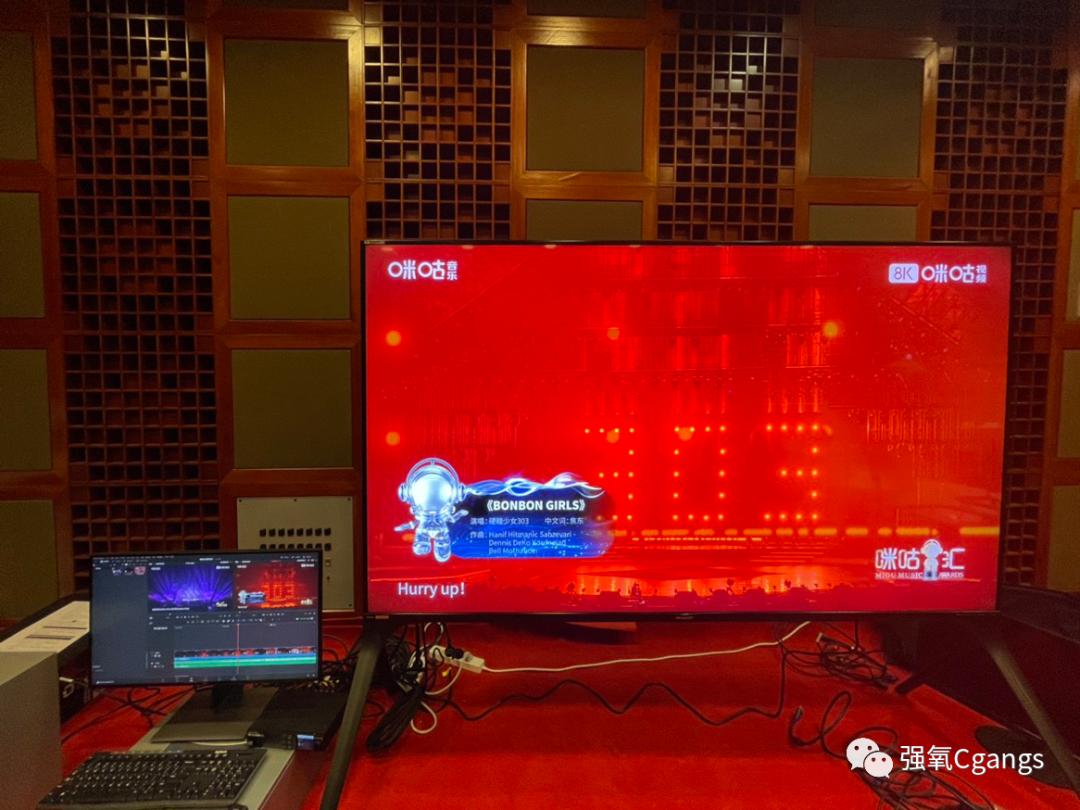 强氧团队为咪咕视讯打造4K/8K全流程后期制作系统 8K电脑硬件 第4张