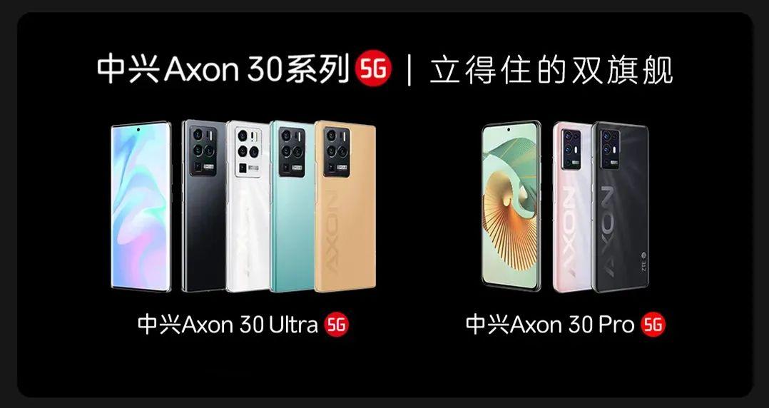 中兴通讯精彩亮相2021世界超高清视频(4K/8K)产业发展大会 5G+8K快讯 第2张