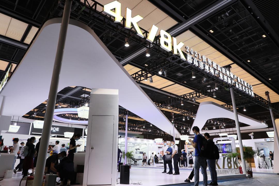"4K/8K 超高清视频产业创新产品技术交易展""睛彩""纷呈 5G+8K快讯 第1张"